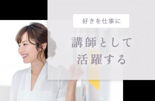 subtitle_1kyu_2