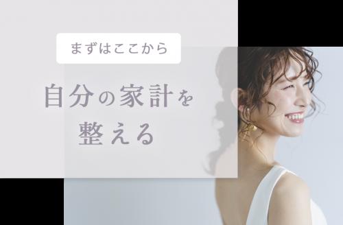 subtitle_2kyu_4